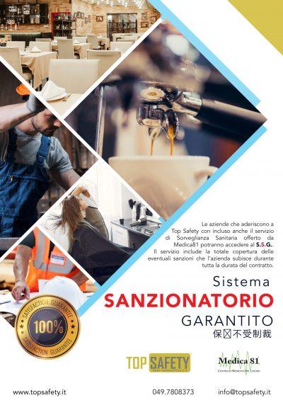 SSG-VolantinoTavola-disegno-1